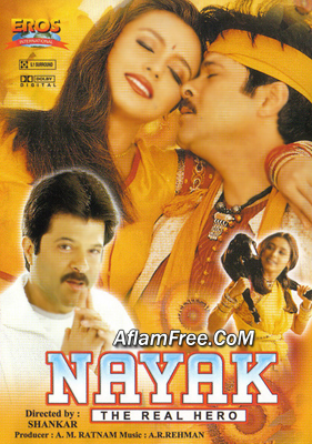 Nayak The Real Hero 2001