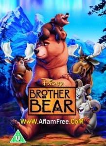 Brother Bear 2003 Arabic