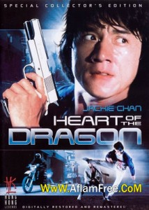 Heart of a Dragon 1985
