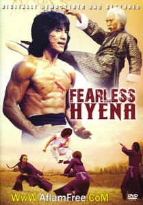 The Fearless Hyena 1979