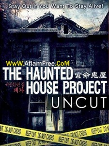 The Haunted House Project 2010