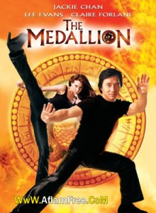 The Medallion 2003