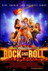 Rock and Roll The Movie 2014