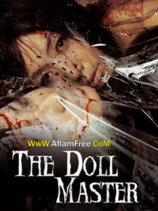 The Doll Master 2004