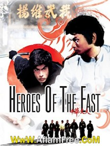 Heroes of the East 1978