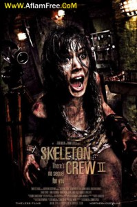 Skeleton Krew 2015