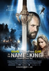In the Name of the King A Dungeon Siege Tale 2007