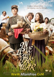 In Love and War 2011