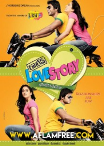 Routine Love Story 2012