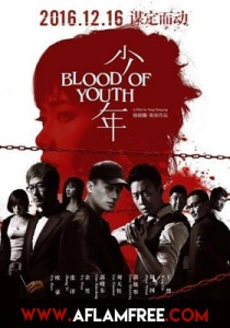 Blood of Youth 2016