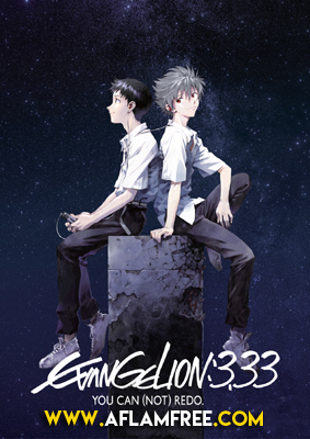 Evangelion 3.0 You Can (Not) Redo 2012