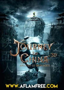 Journey to China The Mystery of Iron Mask 2017