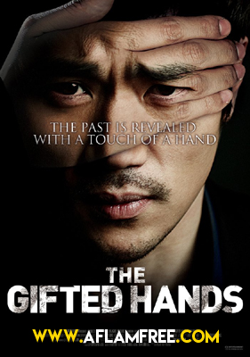 The Gifted Hands 2013