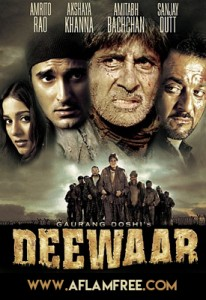 Deewaar Let's Bring Our Heroes Home 2004