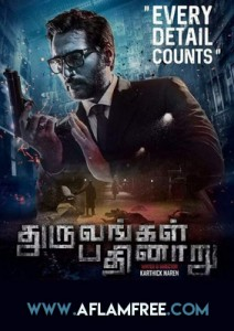 Dhuruvangal Pathinaaru 2016