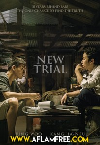 New Trial 2016