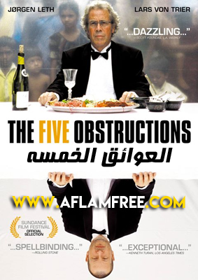 The Five Obstructions 2003