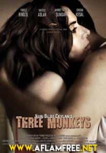 Three Monkeys 2008
