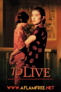 To Live 1994