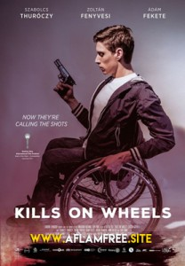 Kills on Wheels 2016