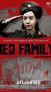 Red Family 2013