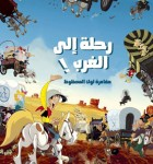 Go West A Lucky Luke Adventure 2007 Arabic