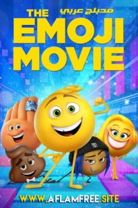 The Emoji Movie 2017 Arabic