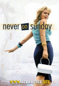 Never on Sunday 1960