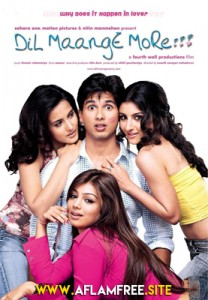 Dil Maange More!!! 2004