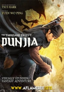 The Thousand Faces of Dunjia 2017