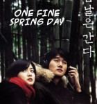 One Fine Spring Day 2001