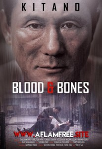Blood and Bones 2004