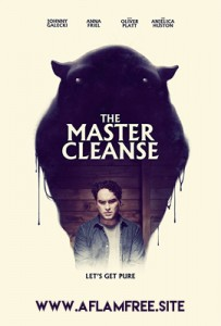 The Cleanse 2016