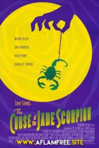 The Curse of the Jade Scorpion 2001