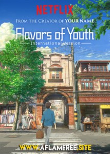Flavours of Youth 2018