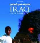 Iraq in Fragments 2006 Arabic