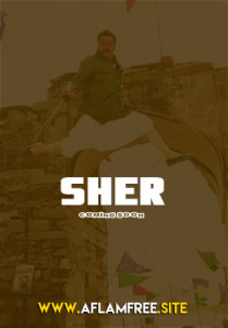 Sher 2019